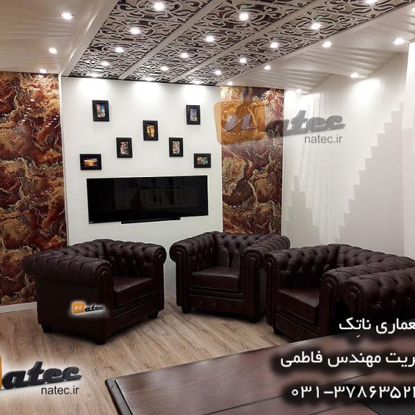 http://asreesfahan.com/AdvertisementSites/1396/04/04/main/SDSS.jpg