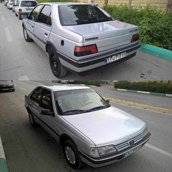 http://asreesfahan.com/AdvertisementSites/1396/04/10/main/405-GLX.jpg