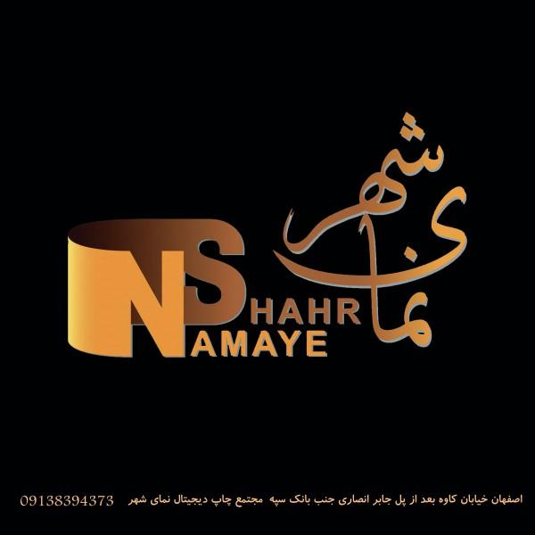 http://asreesfahan.com/AdvertisementSites/1396/04/13/main/1499143748porofail.jpg