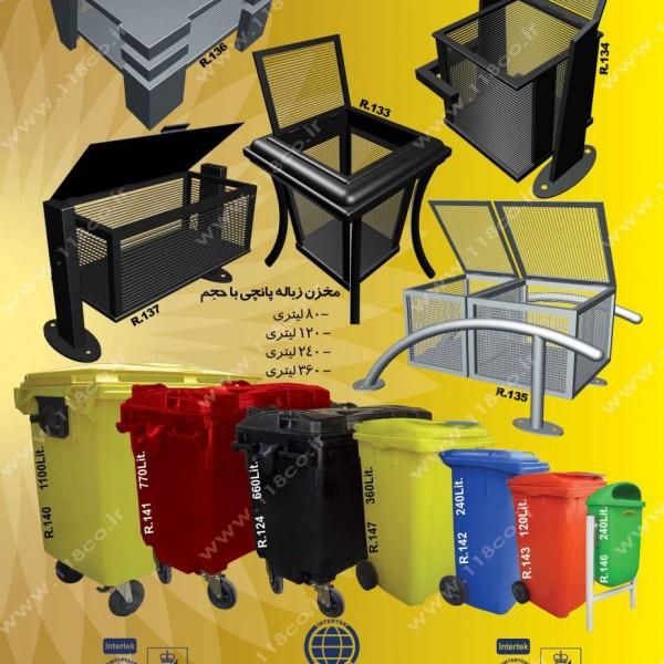 http://asreesfahan.com/AdvertisementSites/1396/04/14/main/13.jpg