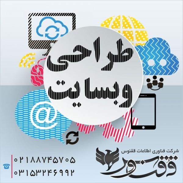 http://asreesfahan.com/AdvertisementSites/1396/04/15/main/وب----.jpg