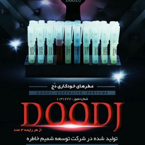 http://asreesfahan.com/AdvertisementSites/1396/04/17/main/IMG_4366.JPG