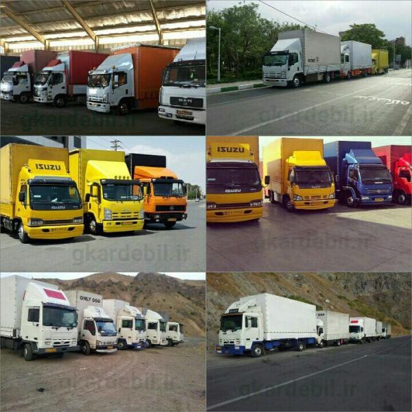 http://asreesfahan.com/AdvertisementSites/1396/04/21/main/cargo1.jpg