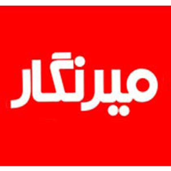 http://asreesfahan.com/AdvertisementSites/1396/04/27/main/110+112.jpg