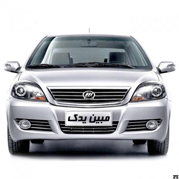 http://asreesfahan.com/AdvertisementSites/1396/05/01/main/1.jpg