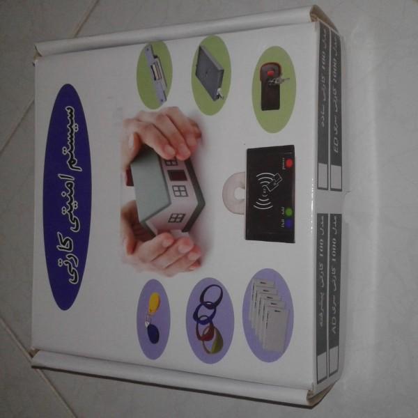 http://asreesfahan.com/AdvertisementSites/1396/05/14/main/1501930744845-707832747.jpg
