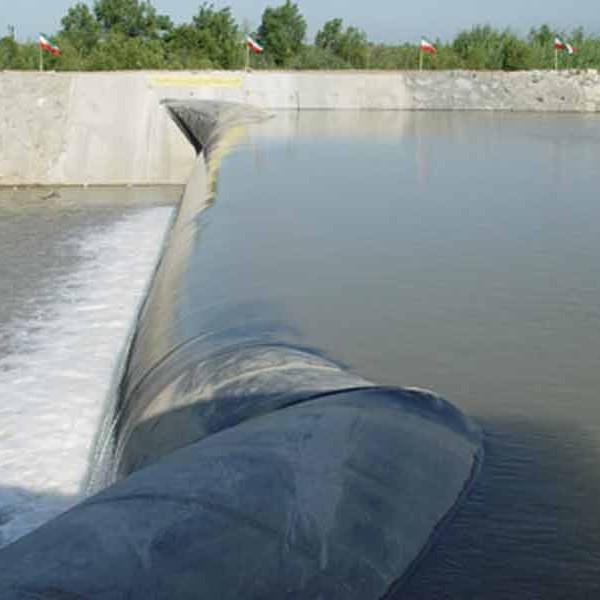 السد المطاطی |سد لاستیکی