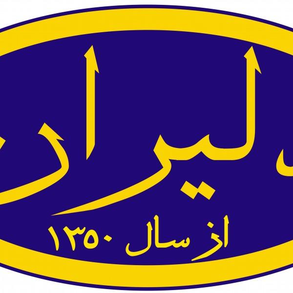 http://asreesfahan.com/AdvertisementSites/1396/07/11/main/armnew.jpg