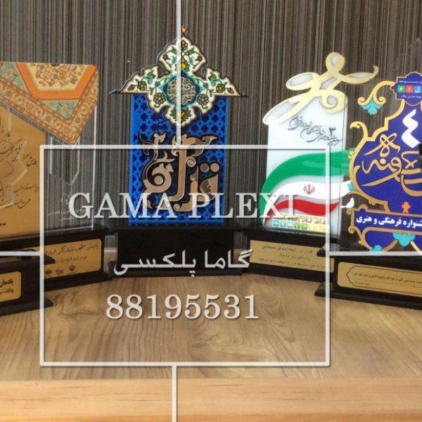 http://asreesfahan.com/AdvertisementSites/1396/07/23/main/photo_2017-10-10_09-43-24.jpg