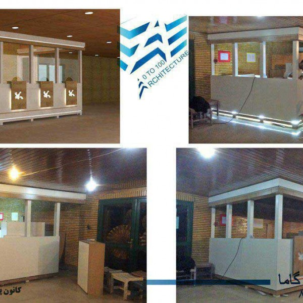 http://asreesfahan.com/AdvertisementSites/1396/07/23/main/photo_2017-10-10_09-50-11.jpg