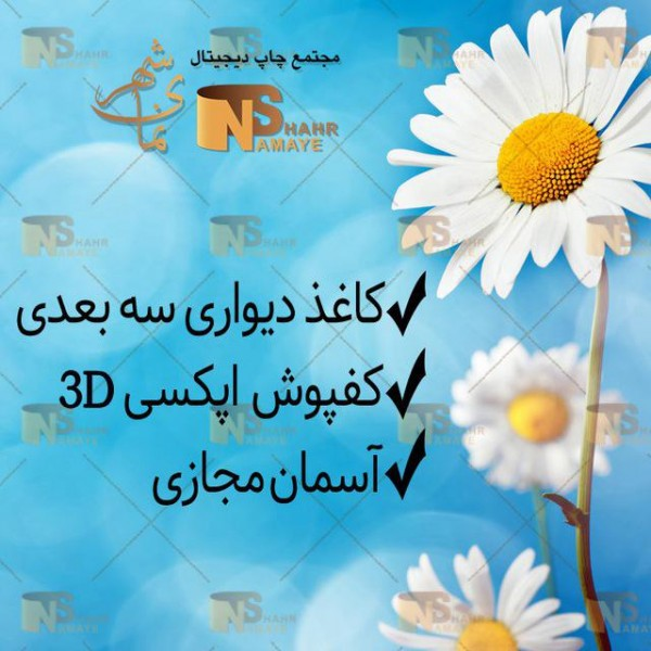 http://asreesfahan.com/AdvertisementSites/1396/07/27/main/photo_۲۰۱۷-۰۸-۲۷_۲۰-۳۳-۱۳.jpg