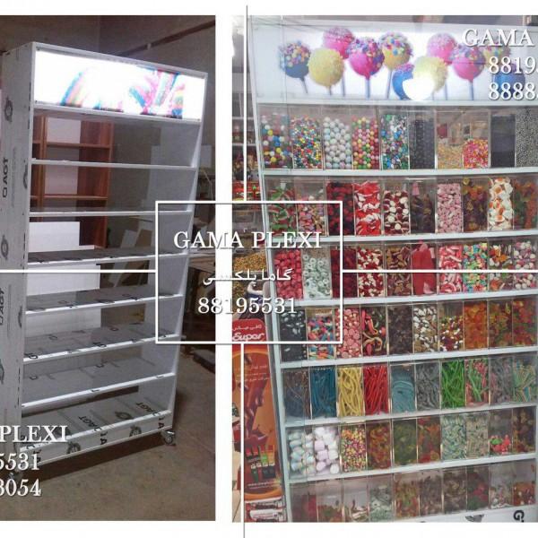 http://asreesfahan.com/AdvertisementSites/1396/07/27/main/photo_2017-10-10_09-35-43.jpg