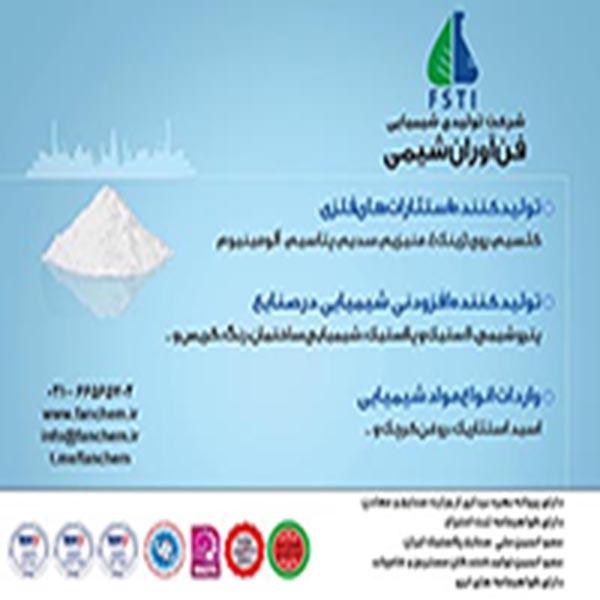 http://asreesfahan.com/AdvertisementSites/1396/08/06/main/600.jpg