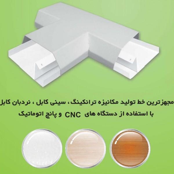 http://asreesfahan.com/AdvertisementSites/1396/08/30/main/Untitled.jpg