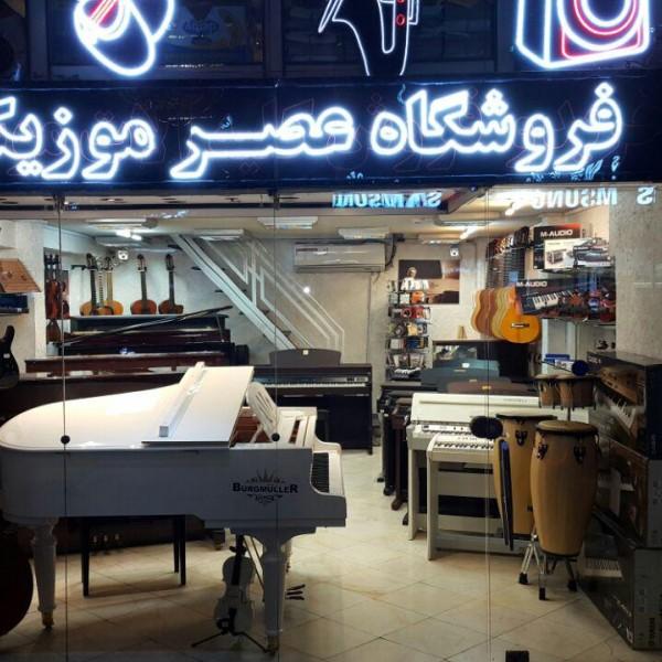 http://asreesfahan.com/AdvertisementSites/1396/09/01/main/photo_2017-11-05_11-15-39.jpg