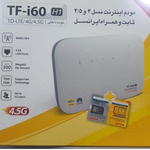 http://asreesfahan.com/AdvertisementSites/1396/09/12/main/TFI.jpg