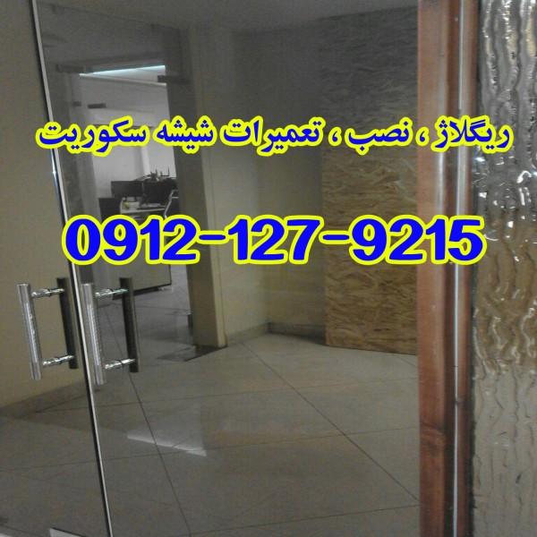 http://asreesfahan.com/AdvertisementSites/1396/09/23/main/photo_2017-10-08_22-22-42.jpg