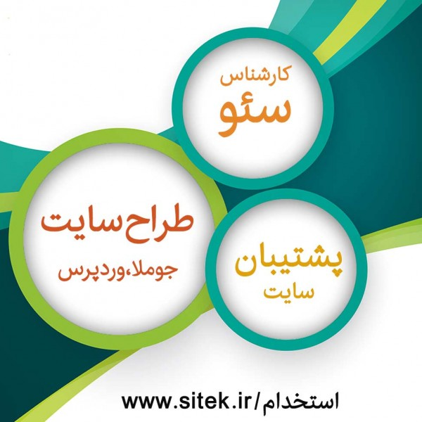 http://asreesfahan.com/AdvertisementSites/1396/09/29/main/151379320088.jpg