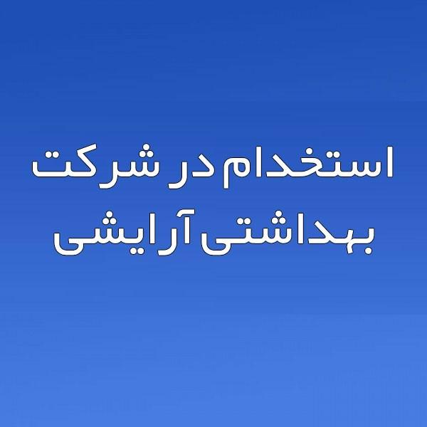 http://asreesfahan.com/AdvertisementSites/1396/10/07/main/11.jpg