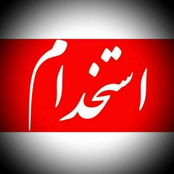 http://asreesfahan.com/AdvertisementSites/1396/11/04/main/20.jpg