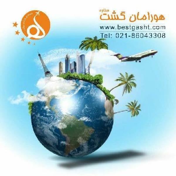 http://asreesfahan.com/AdvertisementSites/1396/11/06/main/15169457612.jpg