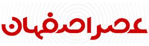 نیازمندی های الکترونیکی عصر اصفهان
